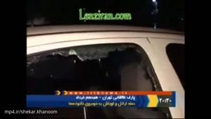 حمله اراذل و اوباش به مردم در پارک طالقانی