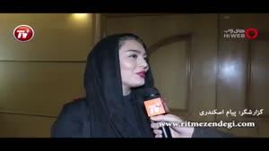 گفتگو با سحر قریشی در جشنواره ی فجر