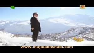 مجید اخشابی - کلیپ یک سبد سلامتی