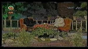 مستانه شو - مجید اخشابی