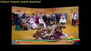 سوتی مادر داماد در برنامه زنده
