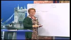 آموزش زبان انگلیسی - پارت یک - جلسه ی بیست و سوم