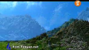 تصاویری دلنواز از آبشار سردابه اردبیل