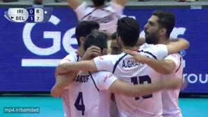 لیگ جهانی والیبال : خلاصه بازی : ایران ۳ - ۲ بلژیک