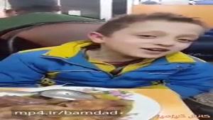 صدای زیبای یک پسر بچه اهل آستارا