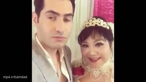 توضیحات پسر ایرانی که با زن مسن چینی ازدواج کرده😁😁😅😅😅😆😆