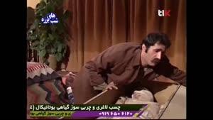 نجات خرزو خان در شب های برره