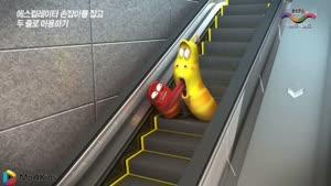 کارتون خنده دار لاروا - پله برقی