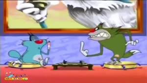کارتون اوگی و سوسکها - قسمت دیوار