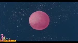 پلنگ صورتی - قسمت 114 - صورتی در فضا