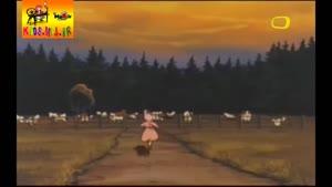 حنا دختری در مزرعه - قسمت هفتم