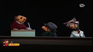 برنامه کلاه قرمزی - نوروز ۹۴ - قسمت دوازدهم