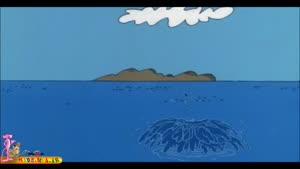 پلنگ صورتی - قسمت ۷۶ - صورتی و ماهی