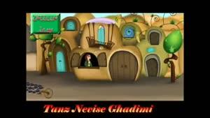 انیمیشن ایرانی عید نوروز