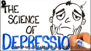 افسردگی در انسان