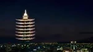 نورافشانی برج