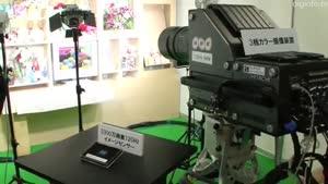 دوربین ۲۳ مگا پیکسلی