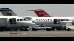 جلوگیری عربستان از فرود هواپیمای ایرانی