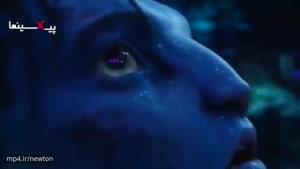 تریلر فیلم آواتار۲: زندگی جدید(Avatar ۲:New Life,۲۰۱۸)