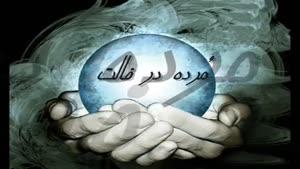 اتاق امیر عباس گلاب