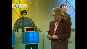 اجرای زنده یاد منوچهر نوذری باحضور عادل فردوسی پور