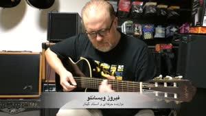 فیروز ویسانلو: معرفی گیتار انجل لوپز مدل EC۳۰۰۰C