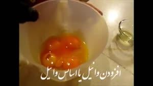 طرز تهیه ی کیک اسفنجی