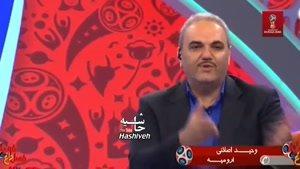 واکنش خنده دار برنده جایزه ۱۰۰ میلیونی فصل داغ فوتبال!!