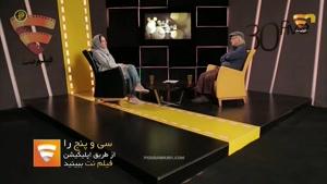 مصاحبه دیدنی و جذاب با هانیه توسلی در برنامه ۳۵ فریدون جیرانی