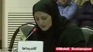 کاندیدای زن ریاست کشتی استان البرز با این سخنرانی از رقابت انصراف داد ❗️