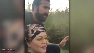 فیلم تایتانیک سواری بهاره رهنما و همسرش در تالاب شایگان