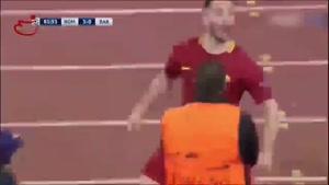 واکنش گزارشگر ایتالیایی بعد گل سوم رم😂😂