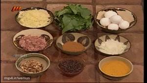 کوکوی گوشت اردبیلی