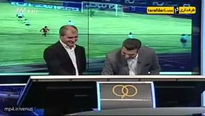 واکنش جالب عادل فردوسی پور به گل لیورپول مقابل اورتون در برنامه نود😄👌