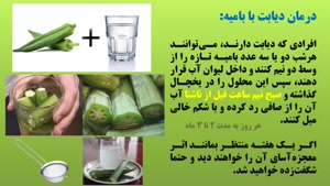 با این نوشیدنی ها مرض قند را درمان کنید