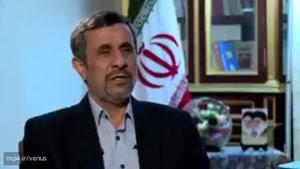 🎥 مصاحبه احمدینژاد با شبکه الجزیره