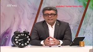 سانسور دوربین مخفی برنامه رضا رشید پور از بازار دلار و سکه توسط دولت!!