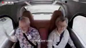 خودروی هوشمند گوگل . بدون فرمان و پدال گاز و ترمز