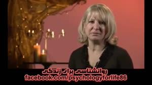 ازدواج سنتی و مهریه - دکتر میترا بابک