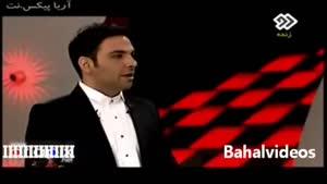 امین حیایی و همسرش در برنامه ی شب عید