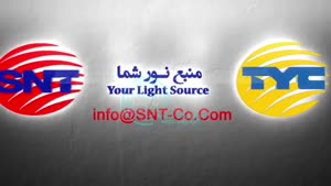تیرز معرفی شرکتSNT چراغ اتومبیل طراح تیزر رضا لاله باغ