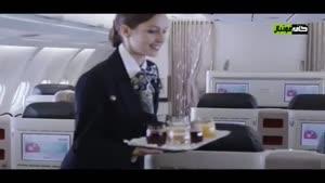 مسی و کوبی براینت در هواپیما
