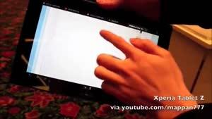 مشخصات Sony Xperia Tablet Z