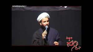 سخنرانی تکان دهنده درباره ی حضرت زهرا