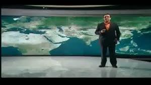 اخبار سه بعدی ایران (۲۰:۳۰)