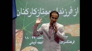 خنده دارترین و طولانی ترین جوک حسن ریوندی