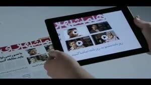 ابتکار جدید روزنامه همشهری