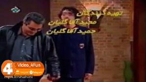قشنگترین و خنده دار ترین قسمت پشت صحنه مهران مدیری و رپ خوندنش