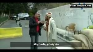 کیلیپ خنده دار ایست بازرسی داعش زیر نویس فارسی