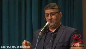وقتی یک کرمانی از رییس جمهور (آقای روحانی) تعریف میکند